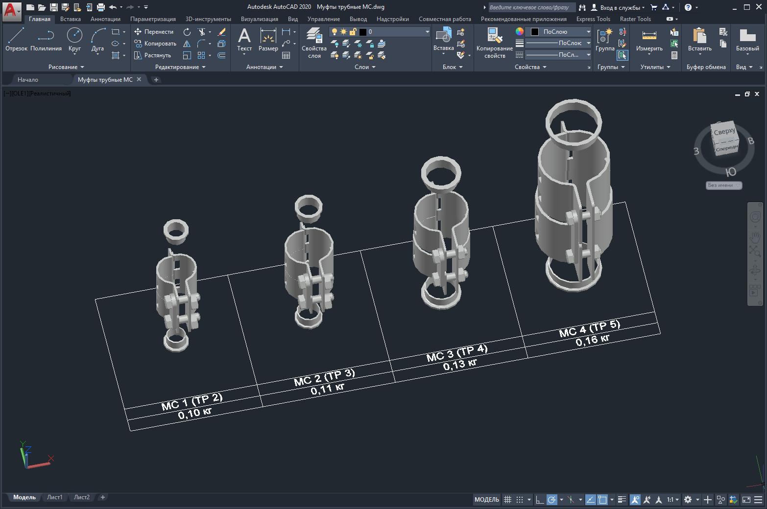 Муфты трубные 3D